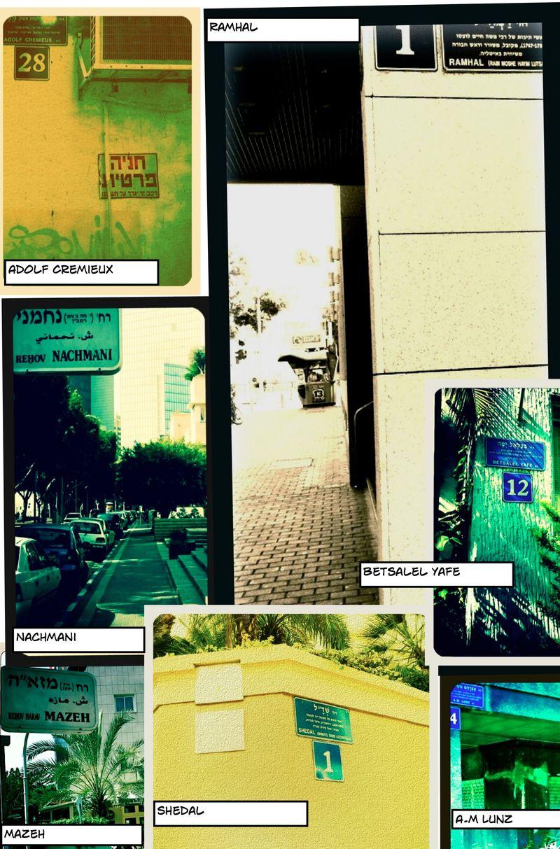 Tel Aviv Street 2